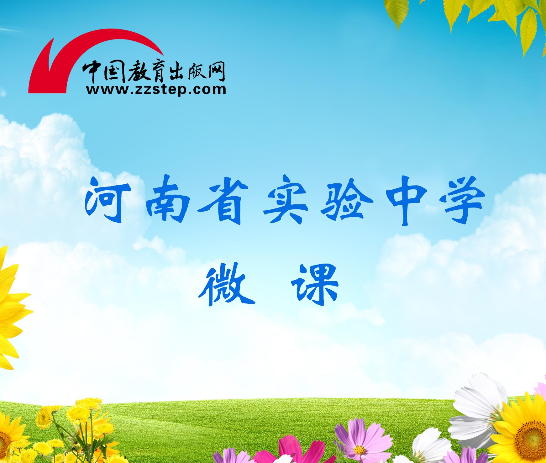 人教版语文高一《父爱的另一种表达》刘子晗