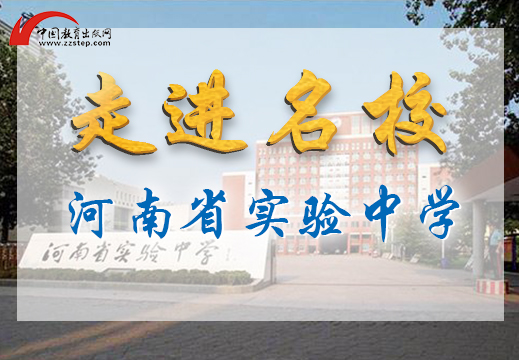 英语优质课 What time do you go to school? 周言老师