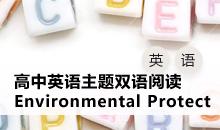 Environmental Protect