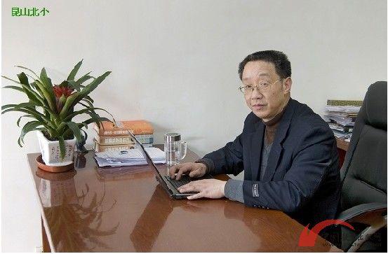 金喆【昆山市城北中心小学】