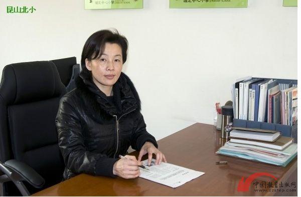 温琴芳【昆山市城北中心小学】