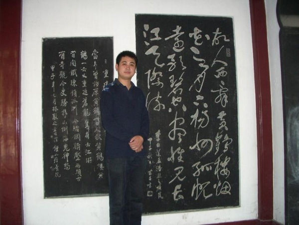 【扬州市江都区实验小学】于强