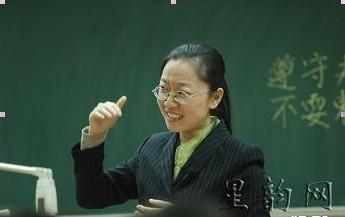 【南京市北京东路小学】唐隽菁