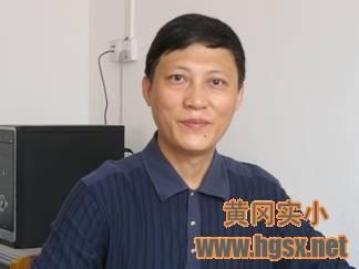 【黄冈市实验小学】祁景元
