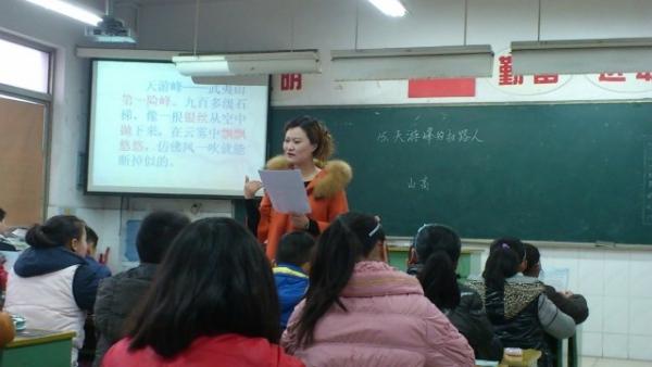【南通师范学校第一附属小学】刘奕秋