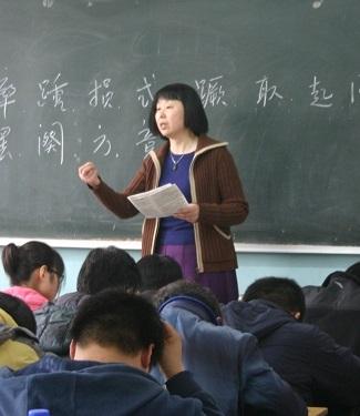 【陕西省咸阳彩虹学校教师】李蓉