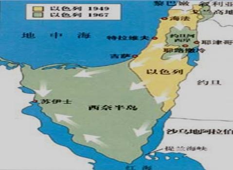 ppt地图素材 中东