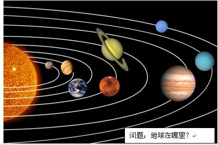 太阳系八大行星图标