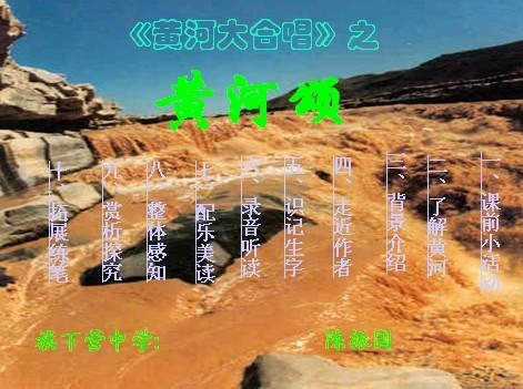 黃河發生凌汛的時間是_黃河洪水發生什么地方_在黃河邊發生的英雄故事
