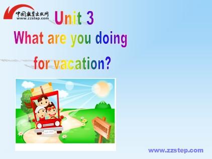 新年级英语八课件课程Unit3SectionB目标虞蓓上册班会幼师教学设计图片
