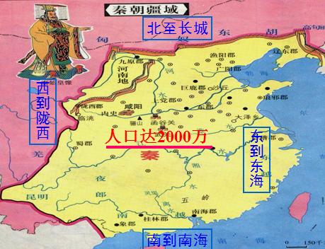 历史岳麓版必修一 第2课《大一统与秦朝中央集权制度