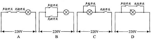 2014年中考物理(68套)真题分类汇编:电路