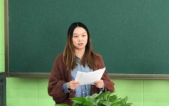 图二石老师发言
