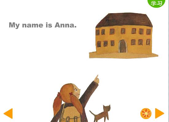 安娜的特殊朋友