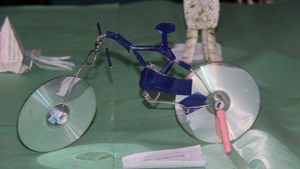 光碟自行车手工制作步骤