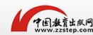 中国教育出版网