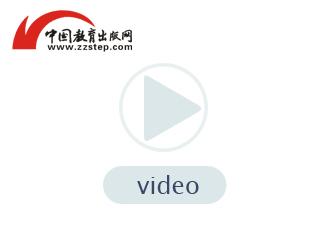 特色微课 中国的地形